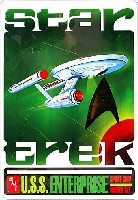 amtスタートレック(STAR TREK)シリーズU.S.S.エンタープライズ NCC-1701 (限定パッケージ)