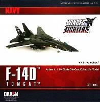 ダロンウイングド ファイターズF-14D トムキャット U.S.NAVY VX-9 ヴァンパイアズ2003