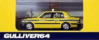ガリバーガリバー64 (オリジナルミニカー)国際自動車 クラウンセダン (青ライン)
