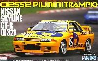 トランピオ スカイライン GT-R (R32) 1990