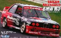 タイサン アバハウス BMW M3 1991 (1991年 Gr.A 全日本ツーリングカー選手権)