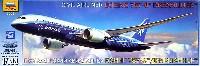 ズベズダ1/144 エアモデルボーイング 787-8 ドリームライナー