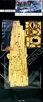 アカデミー艦船・船舶ドイツ戦艦 アドミラルグラフシュペー用 デッキシート、エッチング、チェーン