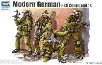 ドイツ連邦軍 特殊部隊 KSK