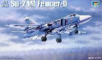 トランペッター1/48 エアクラフト プラモデルロシア空軍 Su-24M フェンサーD