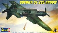 レベル1/48 飛行機モデルドルニエ Do335 アロー