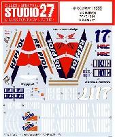 スタジオ27バイク オリジナルデカールホンダ NSR500 ポンス 1994 A.プーチ #17