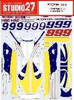 ホンダ NSR500 1998 A.バロス #9