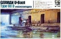 ドイツ海軍 潜水艦 Uボート タイプ 7D