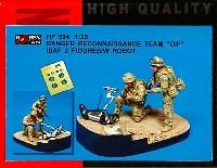 オペレーション・イラク・フリーダム 米軍偵察チーム 兵士2体 & 偵察ロボット