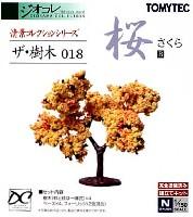 トミーテック情景コレクション ザ・樹木シリーズ018 サクラB (4本分入)