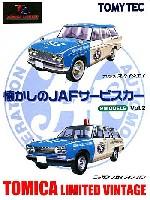 トミーテックトミカリミテッド ヴィンテージ (BOX)懐かしのJAFサービスカー (2MODELS) Vol.2