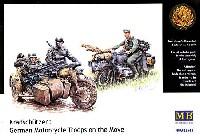ドイツ オートバイ兵4体サイドカー乗車シーン(フィギュアのみ)
