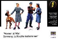 ドイツ 空軍女子補助員 2体 + 戦闘機搭乗員 + 将校 & 大型犬 (Germany,Luuftwaffe Helferinnen)
