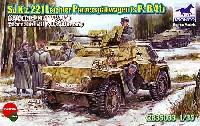 ドイツ Sd.kfz.221 軽偵察装甲車 28mm対戦車砲搭載 sPzB.41型