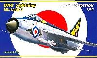 BAC ライトニング Mk.1 A/Mk.2