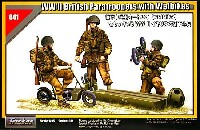 落下傘兵用オートバイをもっている WW2 イギリスの落下傘兵