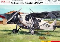 AZ model1/72 エアクラフト プラモデル三菱 K3M3 90式 2号機上作業練習機 スペシャルマーキング