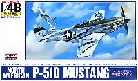 マイクロエース1/48 AIRPLANE SERIESP-51D ムスタング