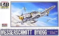 マイクロエース1/48 AIRPLANE SERIESメッサーシュミット Bf109G