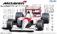 フジミ1/20 GPシリーズ SP (スポット)マクラーレン MP4/6 ホンダ 日本グランプリ 1991年 (スケルトンボディ)