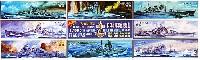 旧日本海軍 重巡洋艦 摩耶