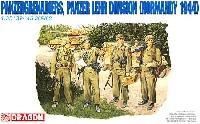ドイツ 装甲擲弾兵 戦車教導師団 (ノルマンディ 1944)