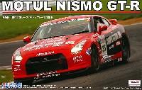 フジミ1/24 インチアップシリーズ (スポット)モチュール ニスモ GT-R (R35) 第15回 十勝24時間レース 出場車