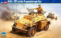 Sd.Kfz.222 装甲偵察車