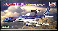 ミニクラフト1/144 軍用機プラスチックモデルキットE-3A セントリー AWACS NATO設立50周年記念塗装機