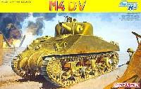 M4 シャーマン DV