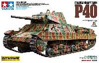 タミヤタミヤ イタレリ シリーズイタリア重戦車 P40