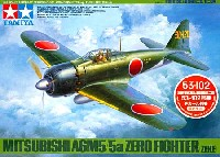 タミヤ1/48 飛行機 スケール限定品三菱 零式艦上戦闘機 52型 53-102号機