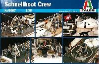 イタレリ1/35 艦船モデルシリーズシュネルボートクルー