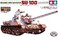 タミヤスケール限定品ソビエト襲撃砲戦車 SU-100 ジューコフ (ウェザリングマスター付き)