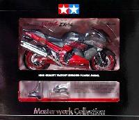 タミヤマスターワーク コレクションカワサキ ZX-14 メタリックフラットスパークブラック (完成品)