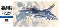 ハセガワ1/72 飛行機 DシリーズF-16CJ (ブロック50) ファイティング ファルコン (アメリカ空軍 戦術戦闘機)