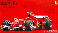 フジミ1/20 GPシリーズフェラーリ 248F1 2006年 日本グランプリ