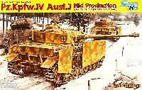 4号戦車 J型 中期型 1944年8-9月 (Pz.Kpfw.4 Ausf.J Mid Production)