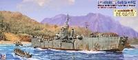 ピットロード1/350 スカイウェーブ WB シリーズ日本海軍輸送艦 二等輸送艦 (第103号型)
