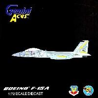 F-15A U.S.A.F. ダックスフォード博物館 展示機