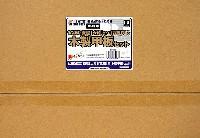 戦艦 大和武蔵 用 木製甲板セット (1/250スケール)