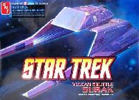 amtスタートレック(STAR TREK)シリーズバルカンシャトル スラク (スタートレック)
