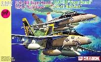 ドラゴン1/144 ウォーバーズ (プラキット)F/A-18E スーパーホーネット VFA-27 ロイヤル メイセス & F/A-18F スーパーホーネット VFA-41 ブラック メイセス (2機セット)