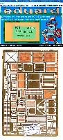 エデュアルド1/35 AFV用 エッチング (36-×・35-×)M3A1 ハーフトラック 用 エッチングパーツ