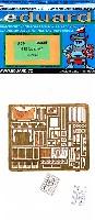エデュアルド1/35 AFV用 エッチング (36-×・35-×)M-55 12.7mm 4連装 対空機銃 用 エッチングパーツ