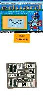 エデュアルド1/48 エアクラフト用 カラーエッチング (49-×)F-16I スーファ 用 内・外装エッチングパーツ (接着剤付) (キネテック対応)