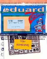 エデュアルド1/32 エアクラフト用 カラーエッチング ズーム (33-×)A-7D コルセア 2用 計器盤 エッチングパーツ (接着剤付)