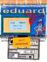 エデュアルド1/48 エアクラフト カラーエッチング ズーム (FE-×)MiG-17F フレスコ用 計器盤・シートベルト エッチングパーツ(接着剤付)