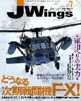 イカロス出版J Wings (Jウイング)Jウイング 2010年7月号